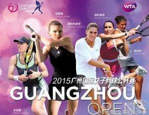 Risultati e Tabellone Wta Guangzhou 23-24 settembre 2015
