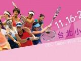 Risultati Tabellone Wta Taipei novembre 2015 LIVE SCORE Tennis Tempo Reale. I punteggi di tutti i match
