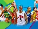 Calendario partite basket Olimpiadi Rio 2016 / Ecco il programma maschile riguardante la fase a gironi e il tabellone ad eliminazione diretta con i possibili accoppiamenti concernenti quarti di finale e semifinali. I match del 19° torneo olimpico sono previsti nei giorni 6-7-8-9-10-11-12-13-14-15-17-19-21 agosto
