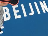 Risultati Wta Pechino 5-6-7-8 ottobre 2017 Tabellone LIVE Tennis Tempo Reale Beijing Cina torneo di singolare femminile. Dominio della francese Caroline Garcia. La rumena Simona Halep ko in finale, ma da domani sarà la nuova n° del mondo. Ecco tutti i punteggi di Ottavi, Quarti e semifinali