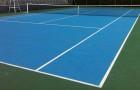 CALENDARIO E RISULTATI TORNEI ATP 2019: guida annuale tennis maschile / Ecco i primi aggiornamenti stagionali