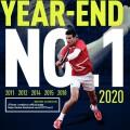 Djokovic n° 1 nel 2020 per il 6° trofeo